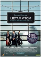 Up in the Air - Slovak Movie Poster (xs thumbnail)