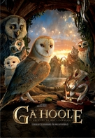 Legend of the Guardians: The Owls of Ga'Hoole - Argentinian Movie Cover (xs thumbnail)