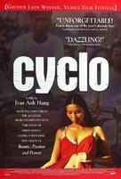 Xich lo - Movie Poster (xs thumbnail)