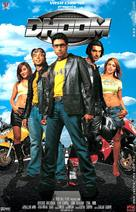 Dhoom - Indian Movie Poster (xs thumbnail)