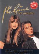 """Hélène et les garçons"" - French DVD cover (xs thumbnail)"