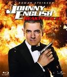 Johnny English Reborn - Polish Blu-Ray cover (xs thumbnail)