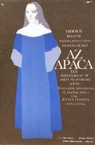 La religieuse - Hungarian Movie Poster (xs thumbnail)