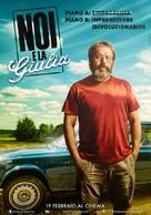 Noi e la Giulia - Italian Movie Poster (xs thumbnail)