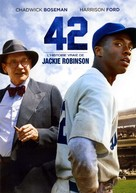 42 - French DVD movie cover (xs thumbnail)