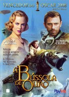 The Golden Compass - Brazilian Movie Cover (xs thumbnail)