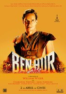 Ben-Hur - Spanish Movie Poster (xs thumbnail)