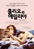 Bonsái - South Korean Movie Poster (xs thumbnail)