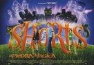 Shorts - Spanish Theatrical poster (xs thumbnail)