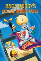 Bugs Bunny's 3rd Movie: 1001 Rabbit Tales - DVD cover (xs thumbnail)
