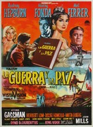 War and Peace - Argentinian Movie Poster (xs thumbnail)