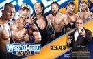 WWE WrestleMania XXVII - Movie Poster (xs thumbnail)
