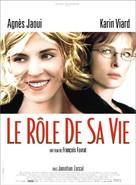Rôle de sa vie, Le - French Movie Poster (xs thumbnail)