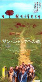 Saint-Jacques... La mecque - Japanese Movie Poster (xs thumbnail)