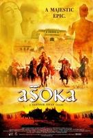 Asoka - Movie Poster (xs thumbnail)