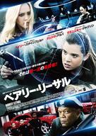 Barely Lethal - Japanese Movie Poster (xs thumbnail)