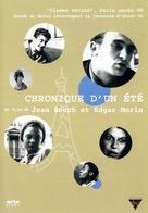 Chronique d'un été (Paris 1960) - French Movie Cover (xs thumbnail)