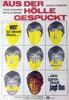 The Mad Bomber - German Movie Poster (xs thumbnail)