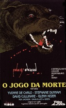 Play Dead - Brazilian VHS cover (xs thumbnail)