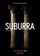 """""""Suburra: la serie"""" - Polish Movie Poster (xs thumbnail)"""