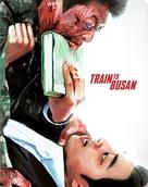 Busanhaeng - Movie Cover (xs thumbnail)