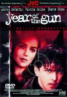 Year of the Gun - DVD movie cover (xs thumbnail)