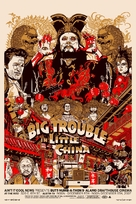 Big Trouble In Little China - Re-release movie poster (xs thumbnail)
