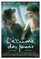 L'écume des jours - Swiss Movie Poster (xs thumbnail)