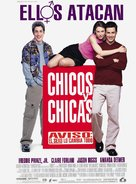 Boys and Girls - Spanish Movie Poster (xs thumbnail)
