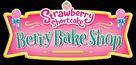 """Strawberry Shortcake"" - Logo (xs thumbnail)"