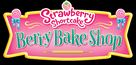 """Strawberry Shortcake"" - Logo (xs thumbnail)"