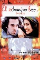 Gadjo dilo - Spanish Movie Poster (xs thumbnail)