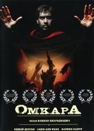 Omkara - Russian DVD cover (xs thumbnail)