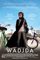 Wadjda - Movie Poster (xs thumbnail)