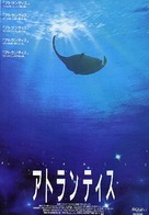Atlantis - Japanese Movie Poster (xs thumbnail)