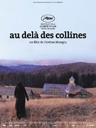 Dupa dealuri - French Movie Poster (xs thumbnail)