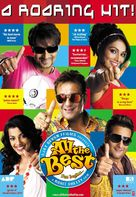 All the Best: Fun Begins - Indian Movie Poster (xs thumbnail)