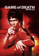 Game Of Death - DVD movie cover (xs thumbnail)