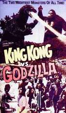 King Kong Vs Godzilla - VHS movie cover (xs thumbnail)