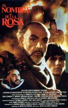 The Name of the Rose - Spanish Movie Poster (xs thumbnail)