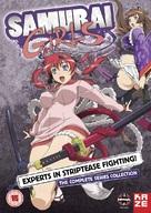 """""""Hyakka Ryoran: Samurai Girls"""" - British DVD movie cover (xs thumbnail)"""