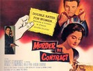 Murder by Contract - Movie Poster (xs thumbnail)