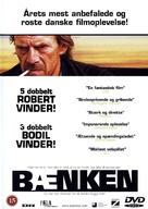Bænken - Danish Movie Cover (xs thumbnail)