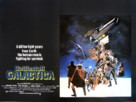 Battlestar Galactica - British Movie Poster (xs thumbnail)