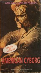 Cyborg, il guerriero d'acciaio - Argentinian Movie Cover (xs thumbnail)