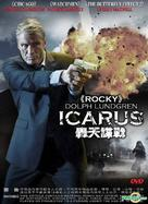 Icarus - Hong Kong Movie Cover (xs thumbnail)