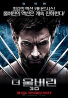 The Wolverine - South Korean Movie Poster (xs thumbnail)