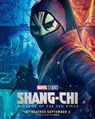 Shang-Chi and the Legend of the Ten Rings - Canadian Movie Poster (xs thumbnail)