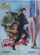 Lady Dragon - Pakistani Movie Poster (xs thumbnail)