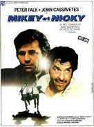 Mikey and Nicky - French Movie Poster (xs thumbnail)